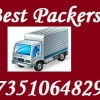 http://moverspackersonline.com/packers-and-movers-gurgaon/