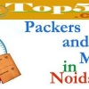 Packers along with Movers meant for Native and Essential Move Offerings